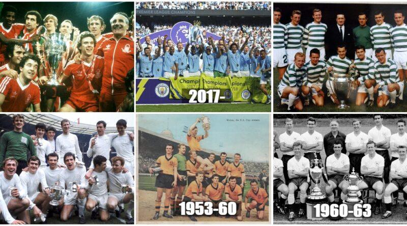 greatest British football club sides